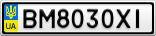 Номерной знак - BM8030XI