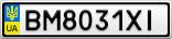Номерной знак - BM8031XI