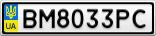 Номерной знак - BM8033PC
