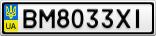 Номерной знак - BM8033XI