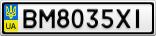 Номерной знак - BM8035XI