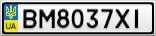 Номерной знак - BM8037XI