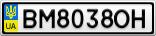 Номерной знак - BM8038OH