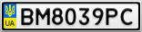 Номерной знак - BM8039PC