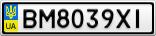 Номерной знак - BM8039XI
