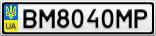 Номерной знак - BM8040MP