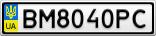 Номерной знак - BM8040PC