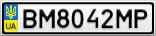 Номерной знак - BM8042MP