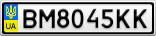 Номерной знак - BM8045KK
