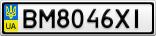 Номерной знак - BM8046XI