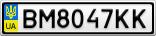 Номерной знак - BM8047KK