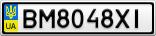 Номерной знак - BM8048XI
