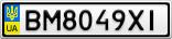 Номерной знак - BM8049XI
