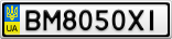 Номерной знак - BM8050XI