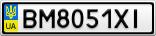 Номерной знак - BM8051XI