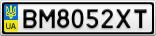Номерной знак - BM8052XT