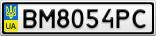 Номерной знак - BM8054PC