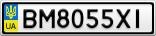 Номерной знак - BM8055XI