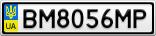 Номерной знак - BM8056MP