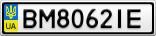 Номерной знак - BM8062IE