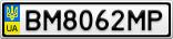 Номерной знак - BM8062MP