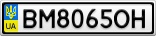 Номерной знак - BM8065OH