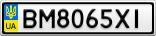 Номерной знак - BM8065XI