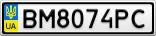 Номерной знак - BM8074PC