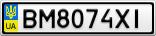 Номерной знак - BM8074XI