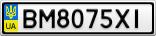 Номерной знак - BM8075XI