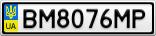Номерной знак - BM8076MP