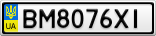 Номерной знак - BM8076XI