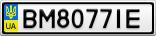 Номерной знак - BM8077IE