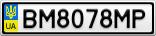 Номерной знак - BM8078MP
