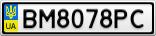 Номерной знак - BM8078PC