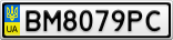 Номерной знак - BM8079PC