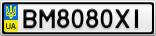 Номерной знак - BM8080XI