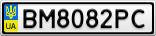 Номерной знак - BM8082PC