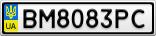 Номерной знак - BM8083PC