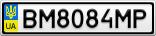 Номерной знак - BM8084MP