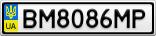 Номерной знак - BM8086MP