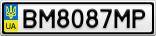 Номерной знак - BM8087MP