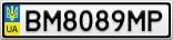 Номерной знак - BM8089MP