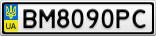 Номерной знак - BM8090PC