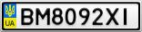 Номерной знак - BM8092XI