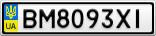 Номерной знак - BM8093XI