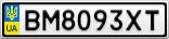 Номерной знак - BM8093XT