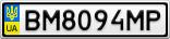 Номерной знак - BM8094MP