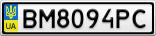 Номерной знак - BM8094PC