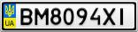 Номерной знак - BM8094XI